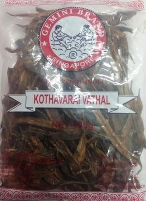 Picture of Kothavarai Vathal 200g