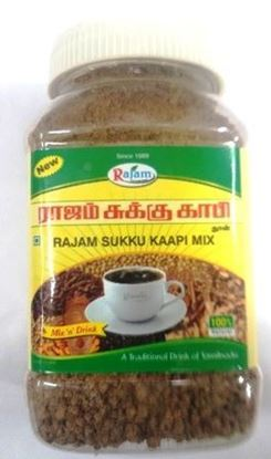 Picture of RAJAM Sukku Kappi Mix