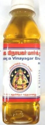 Picture of Karpaga Vinayagar  Sesame Oil 200 ml