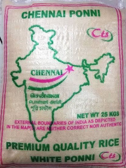 Picture of Chennai Ponni Rice 25kg